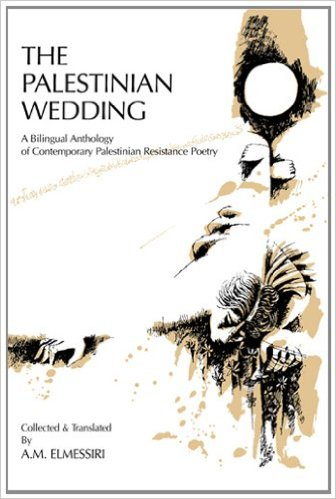 The Palestinian Wedding. ISBN 0894100963